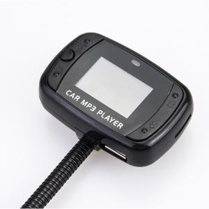Autós mp3 Lejátszó FM Transzmitter és USB töltő
