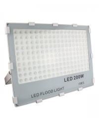 200W LED reflektor fehér lámpatest