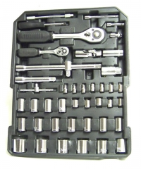 Szerszám- és kulcskészlet 188 darabos
